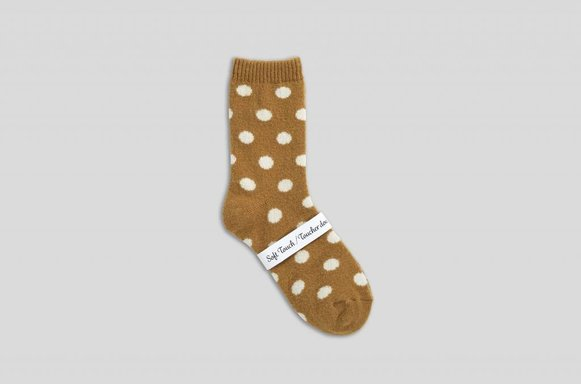 "Soft-Touch Winterwollsocken ""senf-gepunktet"""
