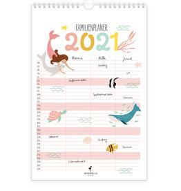 Mimirella calendar