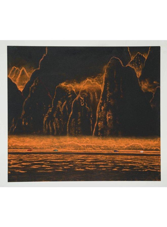 Orange Meridian