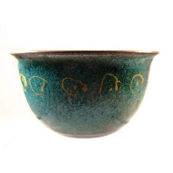 Enamelled Copper Bowl 145