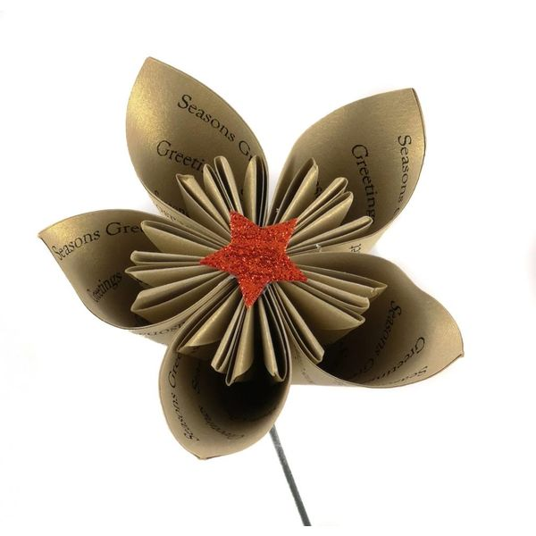 Seasons greetings gold  paper flower with star 21