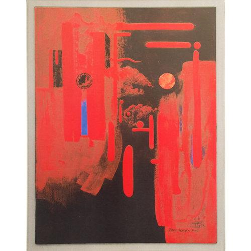 David Archer Uneasy Street- 45