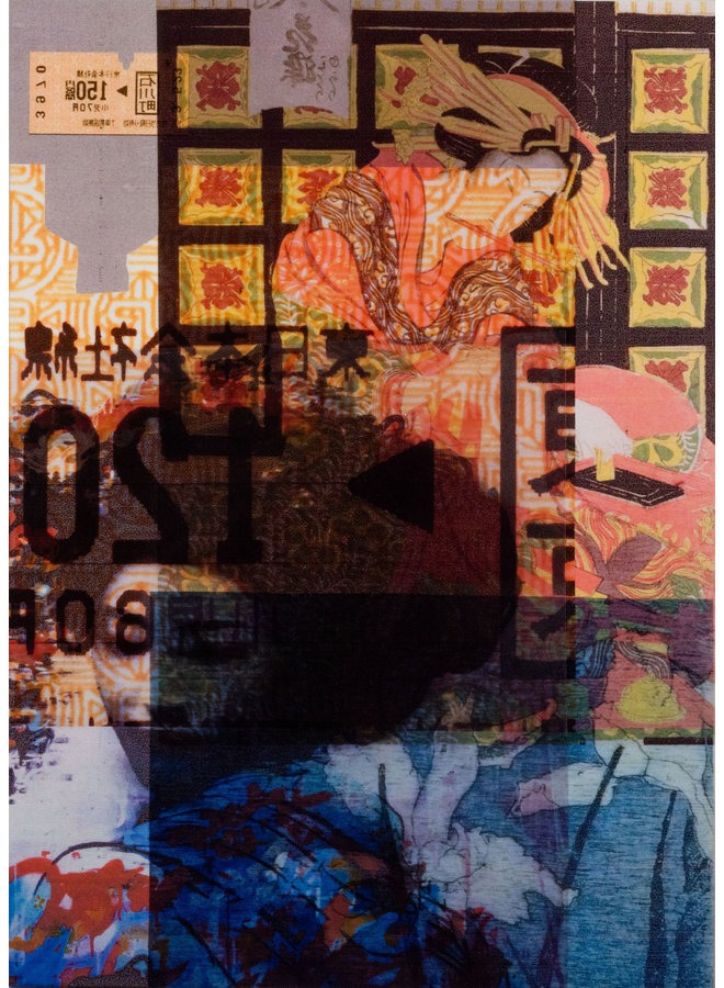 Japonismus Nr. 22