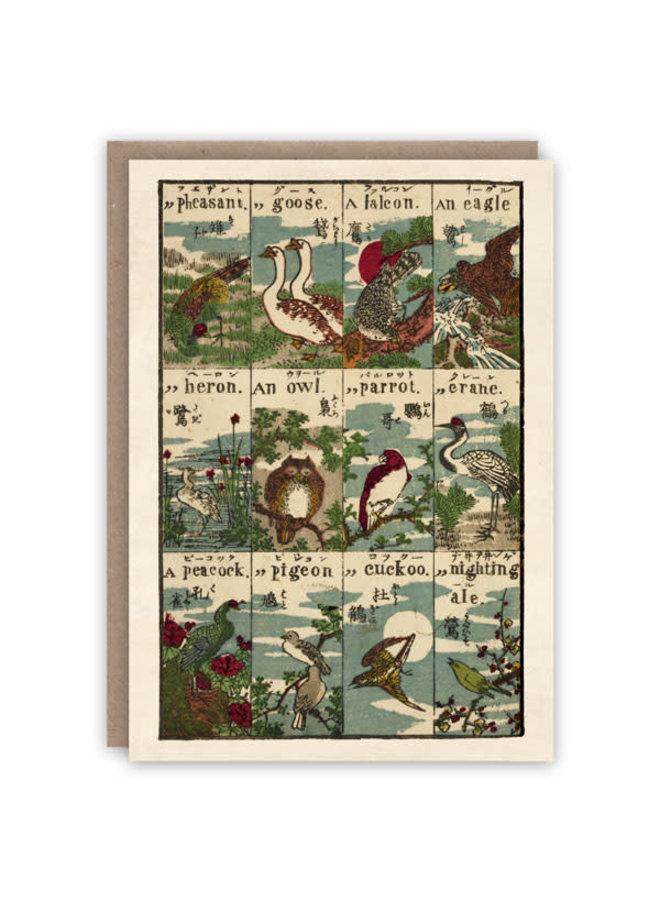 Japanische ABC-Musterbuchkarte