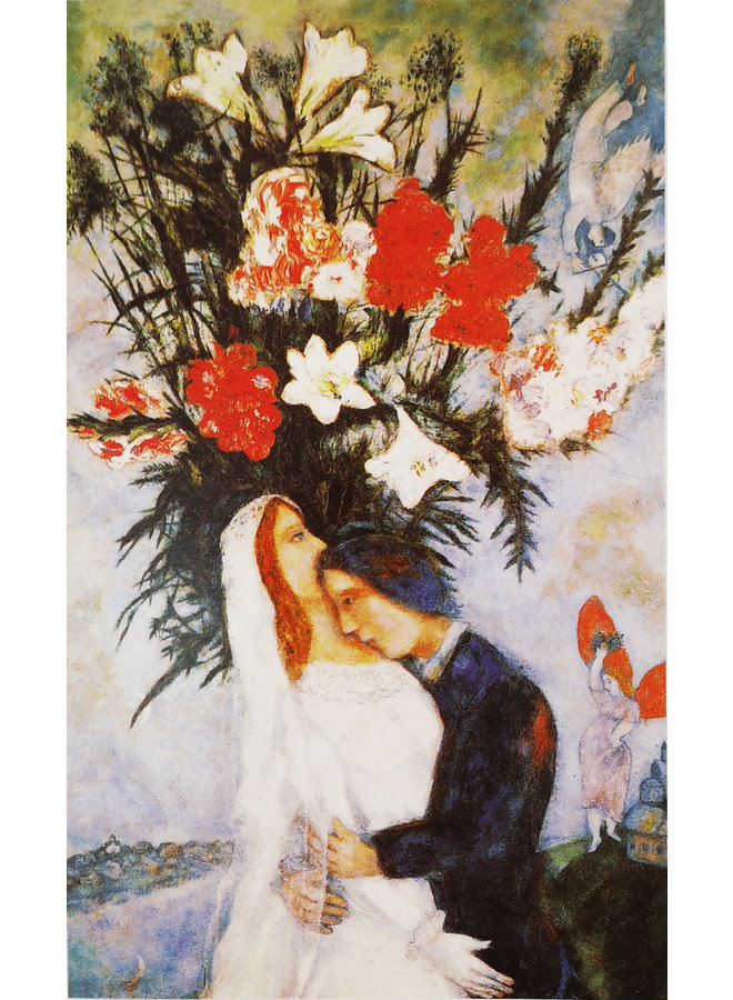les Fiances by Marc Chagall Artists Postcard