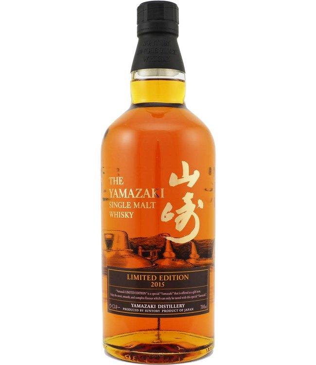Yamazaki Yamazaki Limited Edition 2015
