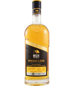 Milk & Honey Whisky Distillery - IWF Den Haag 2019