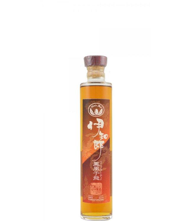 Hanyu Hanyu Houou-Uhi - 200ml