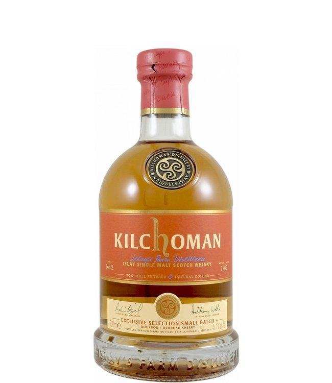 Kilchoman Kilchoman France