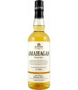 Amahagan World Malt - Edition No. 1