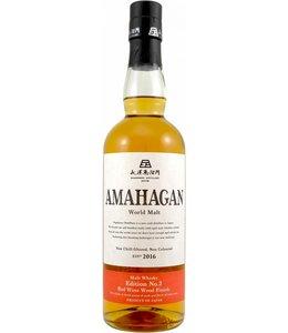 Amahagan World Malt -  Edition No. 2