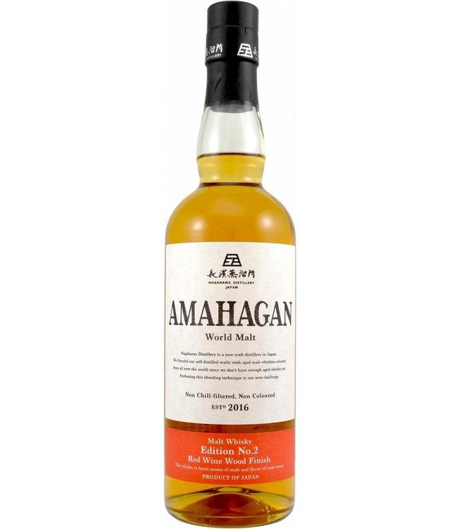 Nagahama Amahagan World Malt -  Edition No. 2