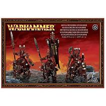 Chaos Warriors Skullcrushers of Khorne