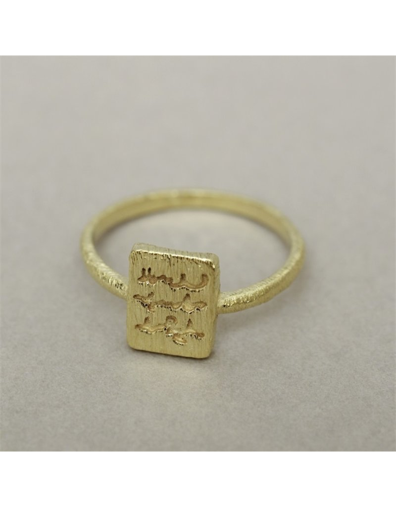 Muja Juma Ring tablet message scratch gold plated
