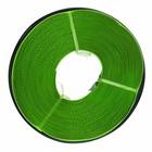 Elephant Stängsel-/Snigelband 50m