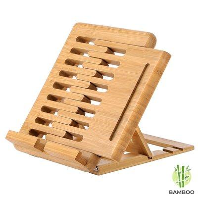 Decopatent Luxe boekenstandaard van bamboe hout - Boekenhouder voor o.a. tablet, kookboek (als koekboekstandaard in keuken), of boek - Boekensteun, verstelbaar & inklapbaar - Decopatent®