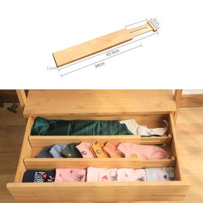Decopatent Ladeverdelers Uitschuifbaar Bamboe hout - Bamboe Lade Organizer voor Bestek / Keuken / Bureau / Make-Up - Bestekbak - Verstelbare Opbergbak van 34 -> 43.5 Cm. - Set van 4 Stuks - Decopatent®