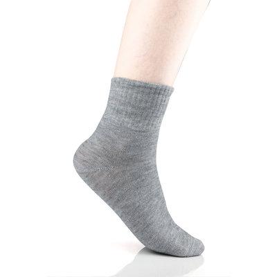 Decopatent 6 PAAR Compressie Reissokken / Vliegtuigsokken Unisex - Disposable Socks - Dames & Heren Reis sokken voor in het vliegtuig - Comfortabele Reisssokken Man / Vrouw / Unisex- Elastische Hardloop / Sport sokken - SET van 6 Paar Maat 35-44 - Decopatent®