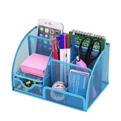 Decopatent Pennenbak met 6 vakken en 1 schuiflade voor pennen, potloden, notitieblok / post it en paperclips etc -Mesh bureau organizer - pennenbakje van metaal / gaas - pennenhouder - bureau organizer Kleur: Blauw– Decopatent®