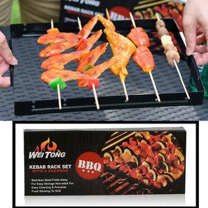 Decopatent BBQ Grill Spiezen Houder voor 6 Spiezen - BBQ Spies Houder - Platte Barbeque / Grill / Kebab / Sate Pennen / Vleespennen - Spies Set Metaal met barbecue houder - Sateprikkers - Spiezen voor op de Barbecue - Decopatent®