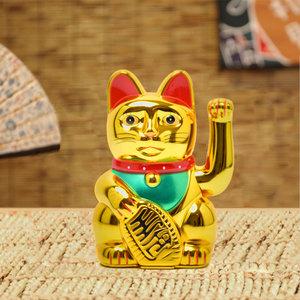 Decopatent Maneki Neko Lucky Cat - Zwaaiende kat met bewegende arm - Japanse / Chinese gelukskat - Geluksbrenger Chinese kat - Japanse gelukskat - Maat: M -> 16 Cm Hoog - Decopatent®