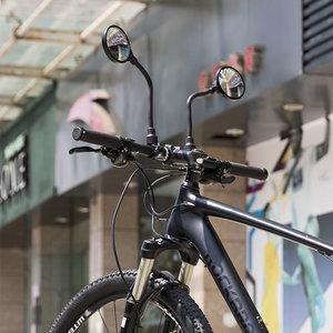 Decopatent 1x Fietsspiegel LINKS of RECHTS te gebruiken op uw Fiets / Mtb of Ebike - Universele Fiets Spiegel - Achteruitkijk spiegel 360° Verstelbaar - Fiets spiegel op stuur - Achteruit Kijk Fiets of E-bike Spiegel - ∅9 cm Zwart -Decopatent®