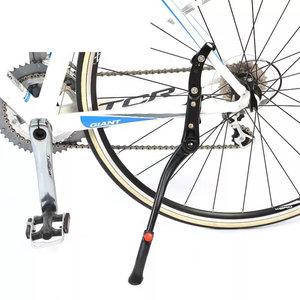 """Decopatent PRO Fietsstandaard Mountainbike / Mtb fiets standaard 24""""- 29"""" Inch - Fietsstandaard Enkel Verstelbaar 46 -> 50 Cm - Zijstandaard Fiets Universeel - Mountainbike standaard Verstelbaar - Eenvoudige montage - Kickstand- Decopatent®"""