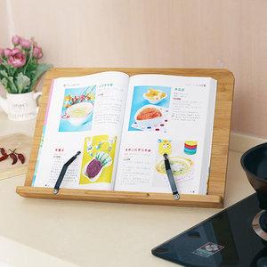 Decopatent Decopatent® Verstelbare Boekenstandaard - Boekenhouder voor kookboek (kookboekstandaard) tablet of boek standaard - Extra Breed