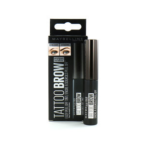 Tattoo Brow Easy Peel Off Tint - Black Brown