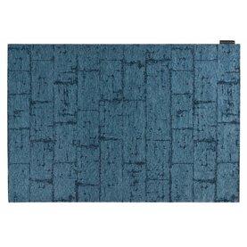 Mart Visser Brique Dessin 38 - Vintage Teppich