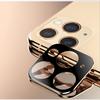 Atouchbo ATB Design Kameraobjektivschutz aus Titan und gehärtetem Glas für iPhone 11 Pro/11 Pro Max Gold