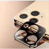Titanium + Tempered Glass Camera Lens Protector iPhone 11 Pro/11 Pro Max Gold