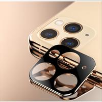 ATB Design Kameraobjektivschutz aus Titan und gehärtetem Glas für iPhone 11 Pro - 11 Pro Max Gold