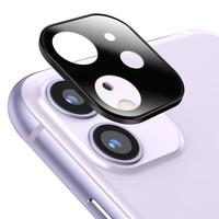iPhone 11 Zwart - Camera Lens Protector ATB
