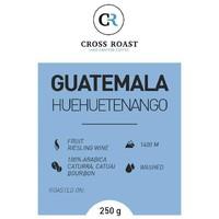 Koffiebonen Huehuetenango Guatemala