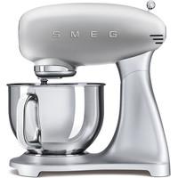Robot de cuisine Gris Metallique SMEG SMF01RDEU