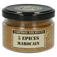 Kama - Marokkaanse 5-kruiden mengeling