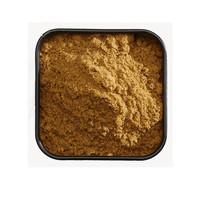 Kandyan Curry - Épicé Moyen - Mill & Mortar