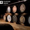16/10/2019 - Whisky Tasting Gordon & MacPhail met Steven Cameron