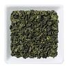 Pure Flavor Moroccan Mint
