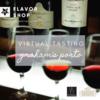 Flavor Shop 30/07/2020 - Virtual Graham's Porto Tasting