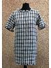 Tweed style shift dress