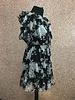 Deana Floral frill dress