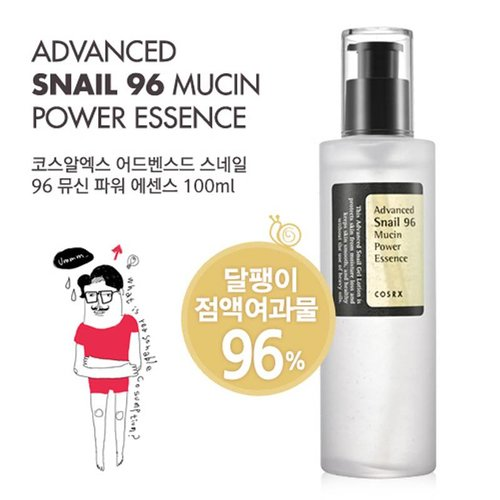 COSRX Advanced Snail 96 Mucin Power Essence