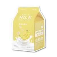 Banana  Milk One Pack Mask