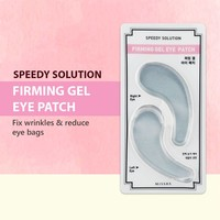 Firming Gel Eye Patch