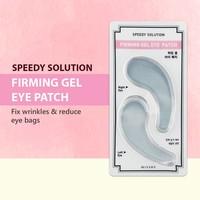 Firming Gel Eye Patch