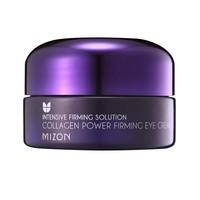 Collagen Power Firming Eye Cream