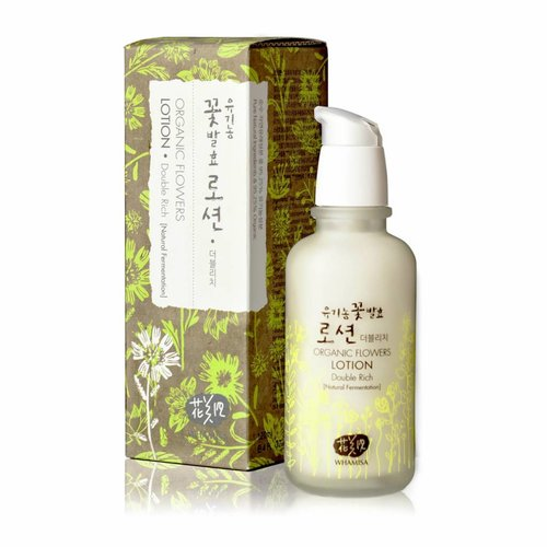 Whamisa Organic Flowers Lotion Double Rich