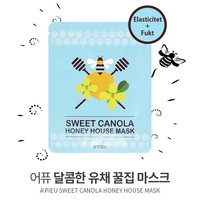 Sweet Canola Honey House Mask